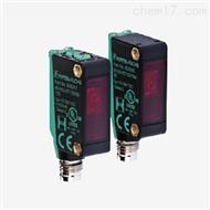 M100/MV100-RT/76a/95/103德国P+F对射型光电传感器