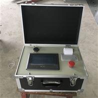 (PN-F   10KV)智能绝缘靴(手套)耐压试验装置