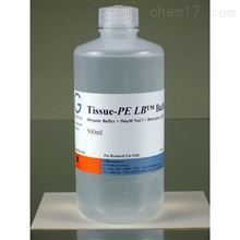 786-181G-biosciences 组织‐PE LB提取试剂盒