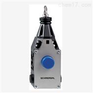 EX-ZQ 900-11-3D德国SCHMERSAL紧急停止拉线开关