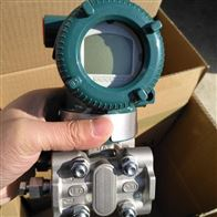 EJX118B无线远程隔膜密封差压变送器现货