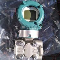 EJX430B无线表压变送器厂家