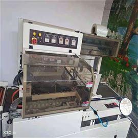 450二手热缩膜包装机