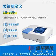 連華科技總氮檢測儀
