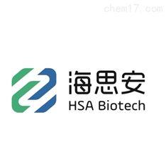 小鼠细小病毒抗体ELISA检测试剂盒