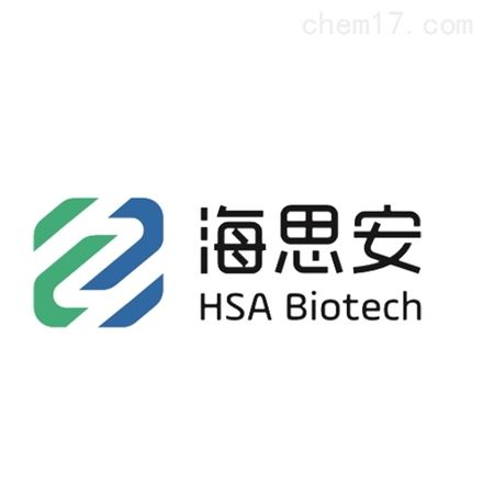 小鼠肺炎病毒抗体ELISA检测试剂盒