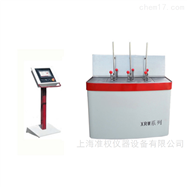 XRW-300D3非金属材料热变形、维卡软化点温度测定仪