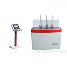 非金属材料热变形、维卡软化点温度测定仪