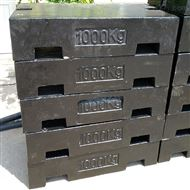 北京配重砝碼出租,M1級1噸鑄鐵砝碼報價