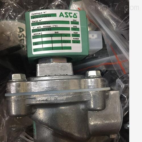 美国阿斯卡ASCO 2通型电磁阀材质