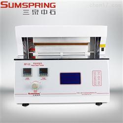 包装膜热合强度试验仪