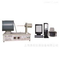 高温卧式热膨胀系数测定仪