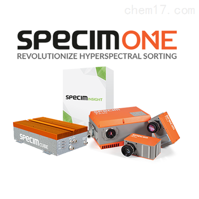 SpecimONE高光谱成像自动在线分选系统