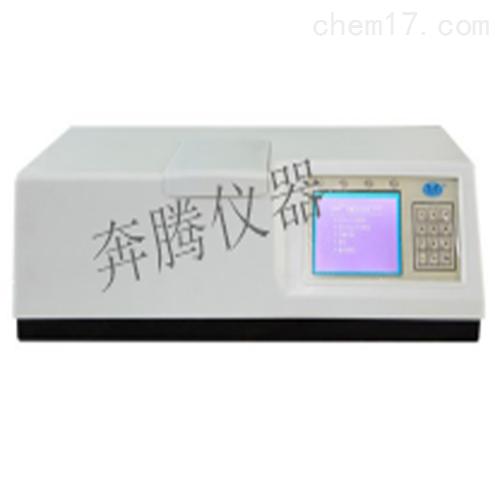 实验室水质测试仪 红外光度测油仪