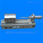 陶瓷磚線性熱膨脹儀