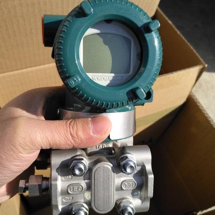 EJX530A高性能压力变送器厂家