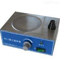 85-1磁力搅拌器现货 库号:M408182