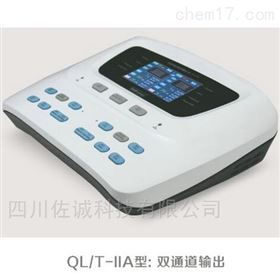 QL/T–IIA型双通道经皮神经电刺激仪TENS疼痛治疗仪