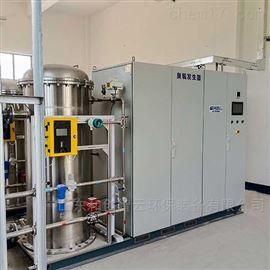 HMS江苏臭氧发生器-工业医院污水处理设备