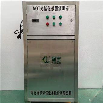 长沙AOT紫外线水体杀菌设备