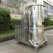 辛恪150L上下桶工业吸尘器