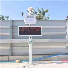 BYQL-8C扬尘实时在线监测系统