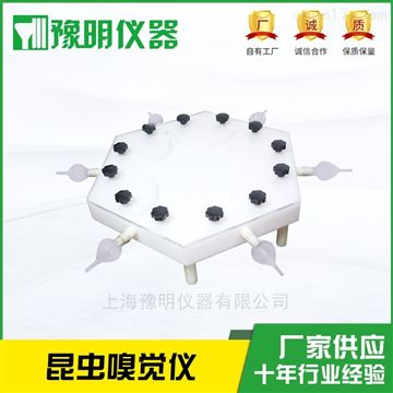 YMM6-300六臂嗅覺儀