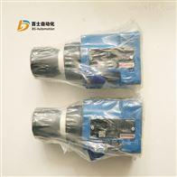 力士乐二通流量控制阀2FRM6B36-3X/1,5QRV