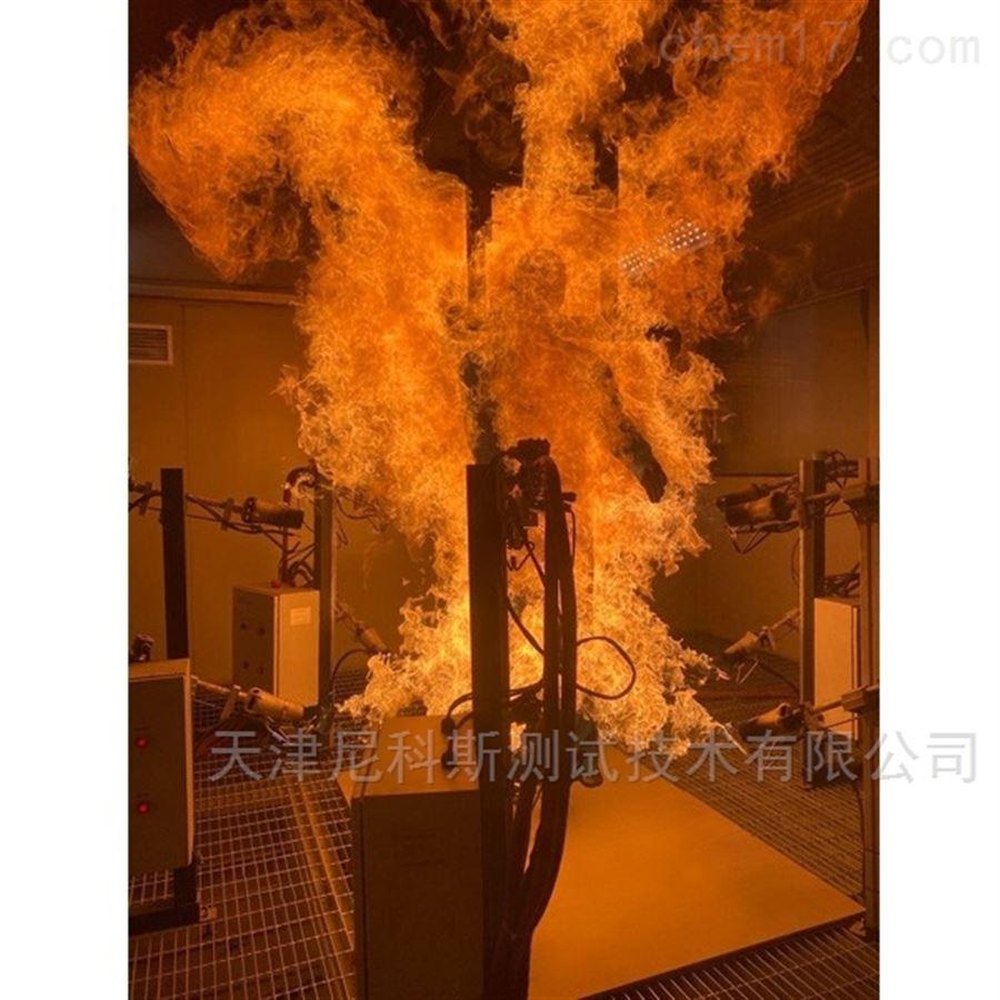 ISO 13506燃烧假人测试系统