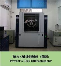 X射线衍射仪(D8A25)样品结构分析测试