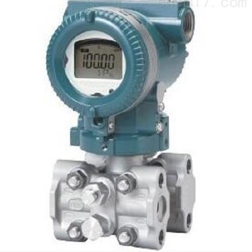 EJX430A高性能压力变送器批发