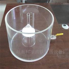P30厂家供应   道砟颗粒表面清洁度测试仪