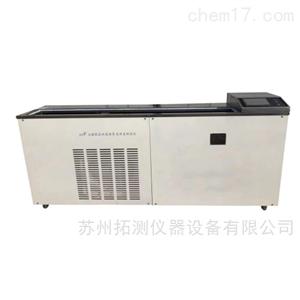 TC-T0605D低温双速沥青延伸度测试仪