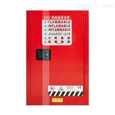 MA1200R可燃液體防火柜