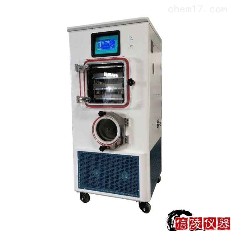 冻干机-LGJ-20F硅油加热型-1.jpg