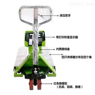 DCS-HT-F1吨带打印手动叉车秤 液压车电子称价格