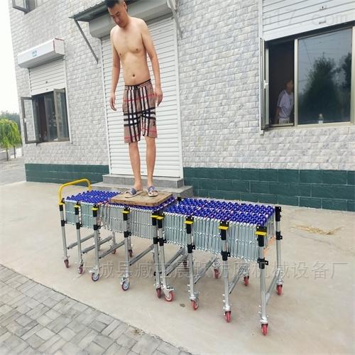装车搬运滑梯卸货神器 福来轮伸缩输送机