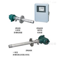 防爆直插式氧化锆氧分析仪 (超高温型)