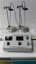 HJ-2A双头恒温磁力搅拌器