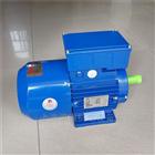 YVF90L-4清华紫光YVF变频调速电机