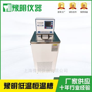 DL-1005低温冷却液循环