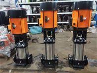 CDL-CDLF轻型多级泵