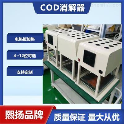 COD-4上海熙扬标准COD消解回流装置