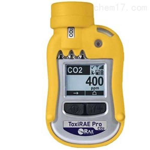 ToxiRAE Pro PID VOC气体检测仪PGM-1800