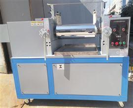 HY-230SB9寸開煉機(膠料包前輥功能)