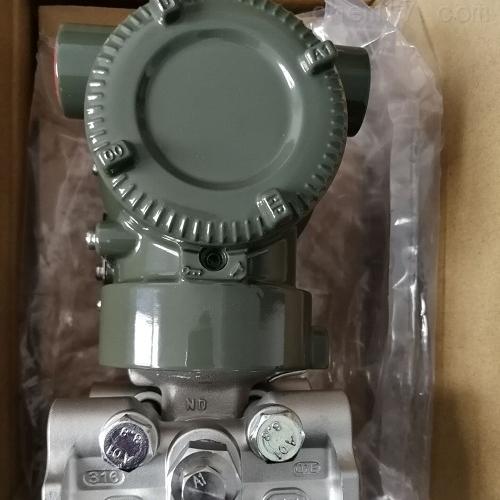 横河EJA510E/530E绝对压力和压力变送器