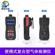 MS500-J便携式复合型气体检测仪
