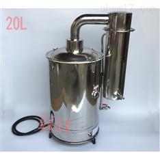 5L10L20L不锈钢电热蒸馏水器(断水自控)