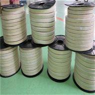 芳纶盘根环 混编 芳 纶盘 根环 耐高压耐磨