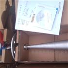 E+H导波雷达液位计原厂拿货
